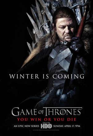 Game Of Thrones Kim Neci şimdi Anlamadım Ki Diyenlere 22dakikaorg