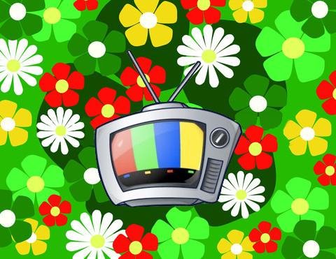 bahar-yaz-tv
