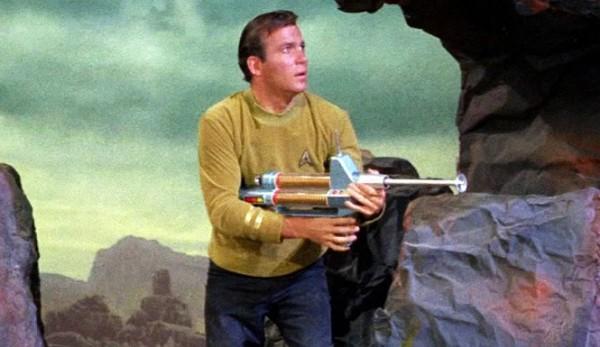 Star-Trek-Phaser-Rifle-Auction