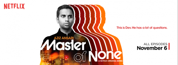 Master of None Wallpaper