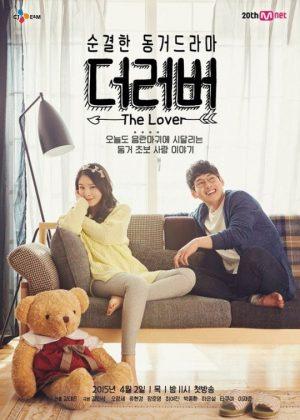 Apartman 510 Park Hwan-Jong (Park Jong-Hwan) ve Ha Sul-Eun (Ha Eun-Sul)