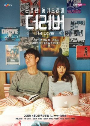 APARTMAN 609 Oh Do-si (Oh Jung-se) ve Ryu Doo-ri (Ryu Hyun-kyung )