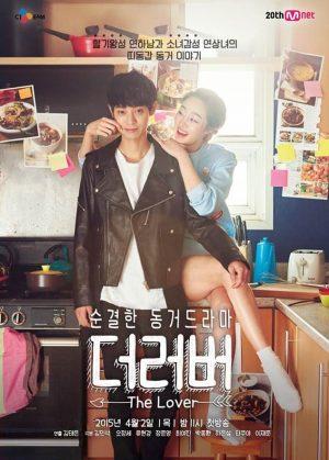 Apartman 610 Jung Young-joon (Jung Joon-young) ve Choi Jin-nyeo (Choi Yeo-jin)