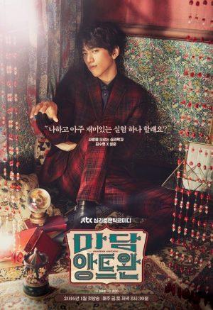 Choi Soo hyun