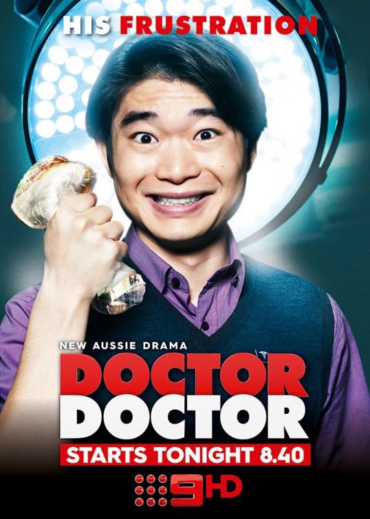 doctor_doctor_ver7